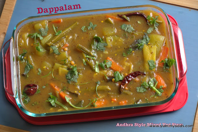 Dappalam ~ Mixed Vegetable Stew ~ Andhra Recipes