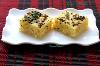 Easy Rava Dhokla Recipe - Gujarati Rava Dhokla - Gujarati Recipes