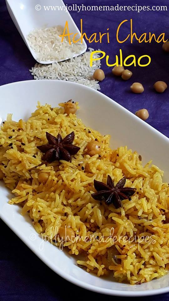 Achari Chana Pulao Recipe, How to make Pickled Kabuli Chana Pulao Recipe | Pulao Recipes