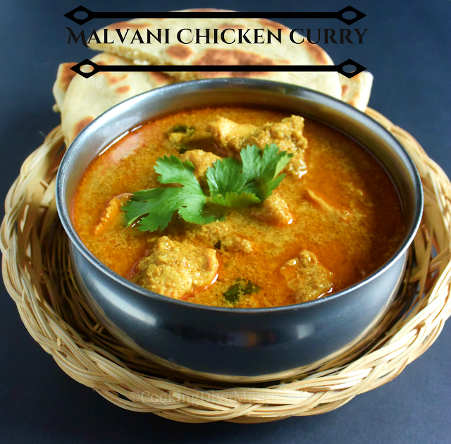 Malvani Chicken curry|Malvan murg masala recipe|Malvani recipe