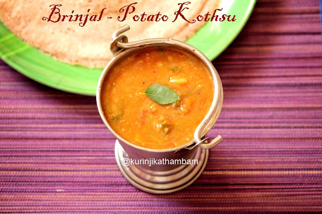 Brinjal Potato Kothsu | Side dish for Idli and Dosai