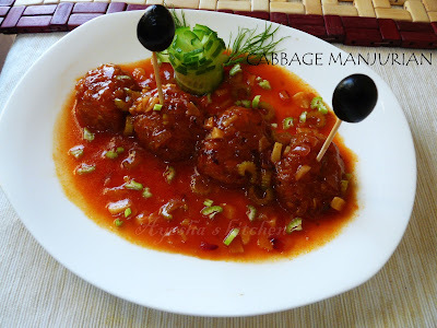 CABBAGE MANCHURIAN WITH GRAVY / VEGETABLE MANCHURIAN