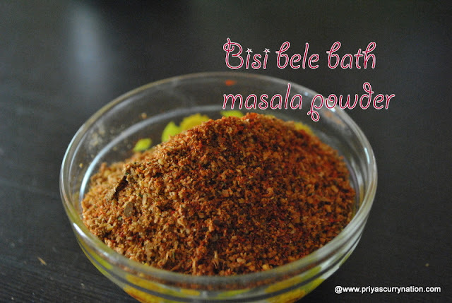 Bisi Bele Bath Masala Powder Recipe, how to make bisi bele bath masala at home