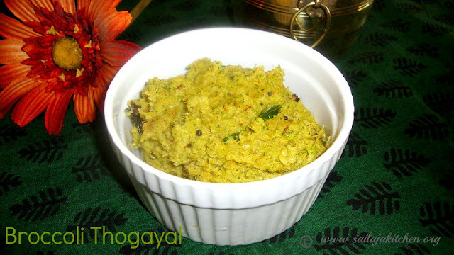 Broccoli Thogayal Recipe / Broccoli Chutney Recipe