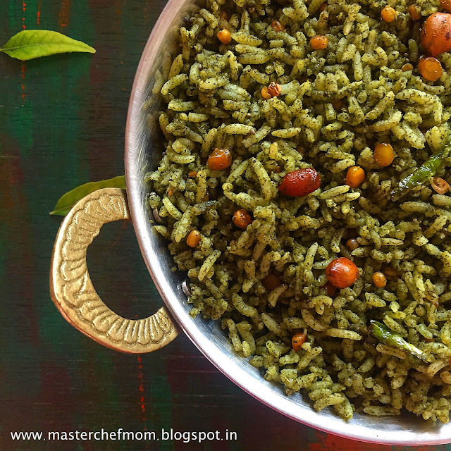 Karuvepillai Sadam | Curry Leaves Rice Recipe | Quick and Easy Recipe