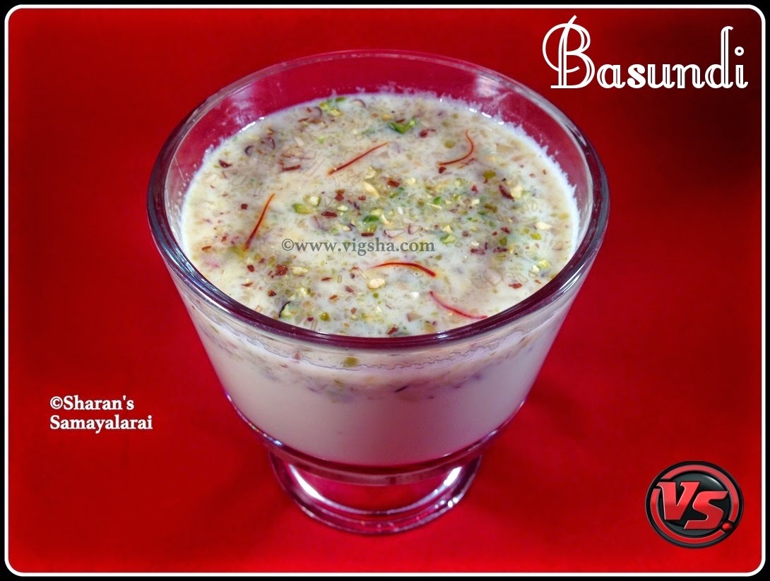 Basundi | Sweetened Milk Dessert | Blog's 2nd Anniversary Special
