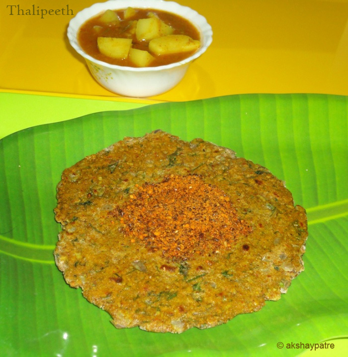 Bhajaniche thalipeeth recipe, multi grain flour thalipeeth