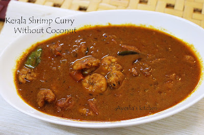 KERALA SPICY PRAWN CURRY / HOT AND SPICY CHEMMEEN CURRY