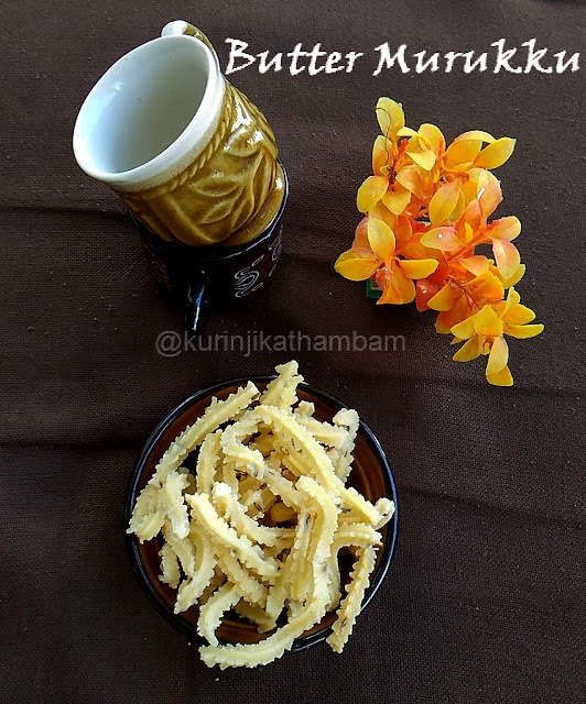 Butter Murukku | Murukku Recipes