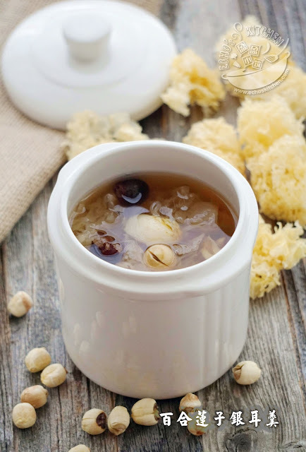 Lotus Seeds Snow Fungus and lily bulbs Soup 百合莲子银耳羹