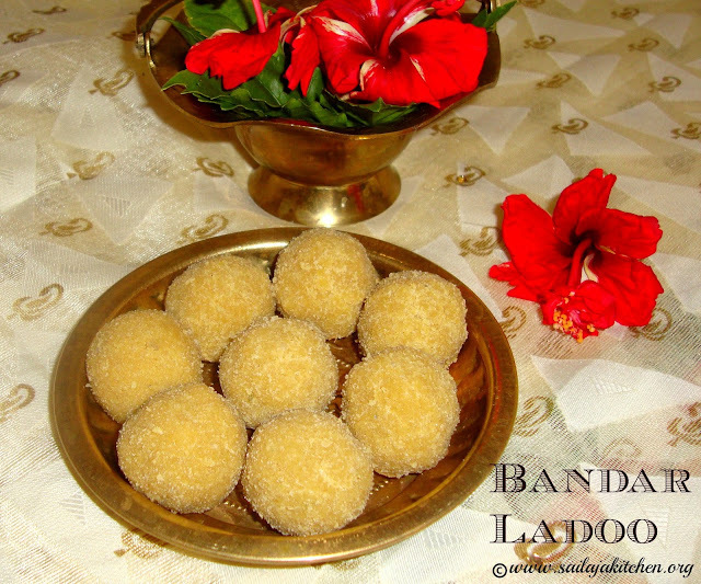 Bandar Laddu Recipe / Tokkudu Laddu Recipe / Bandhar Ladoo Recipe / Besan Ladoo Recipe