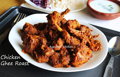 CHICKEN GHEE ROAST - YUMMY SPICY CHICKEN RECIPES