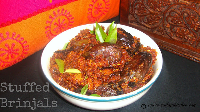 Stuffed Brinjal Recipe / Stuffed Brinjal Fry Recipe