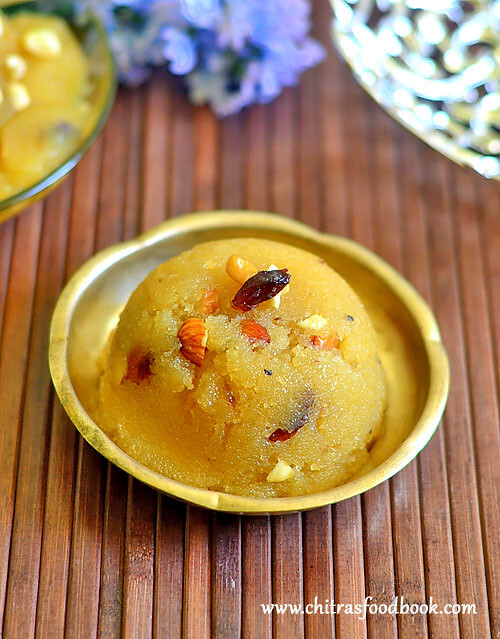 Sooji Halwa, Suji Ka Halwa Recipe – Rava Sheera Recipe