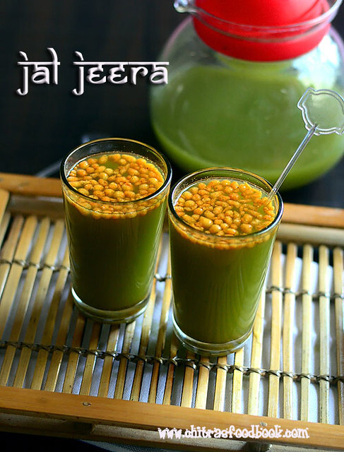 Jaljeera Recipe –Jaljira – How To Make Jal Jeera At Home