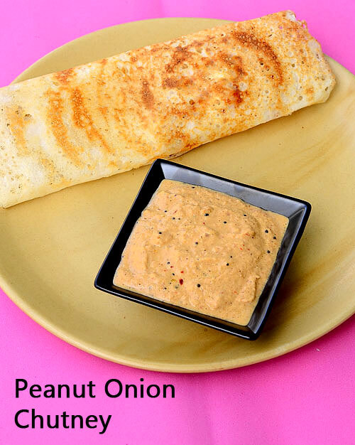 Peanut Onion Chutney Recipe For Idli Dosa
