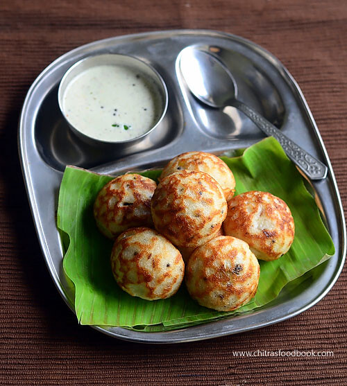 Guliyappa Recipe – Paddu Recipe – Karnataka Recipes-Paniyaram Varieties