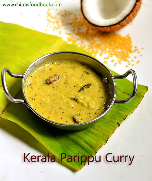 Kerala Parippu Curry – Onam Sadya Parippu Curry Recipe