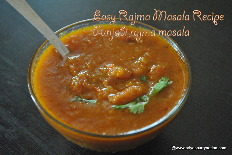 Rajma Recipe, how to make rajma masala ,easy punjabi rajma recipe at home