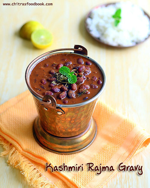 Kashmiri Rajma Gravy – Red Kidney Beans Gravy For Rice,Chapathi