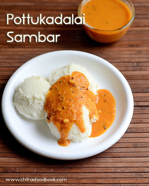 Instant Sambar For Idli – Pottukadalai Sambar Recipe
