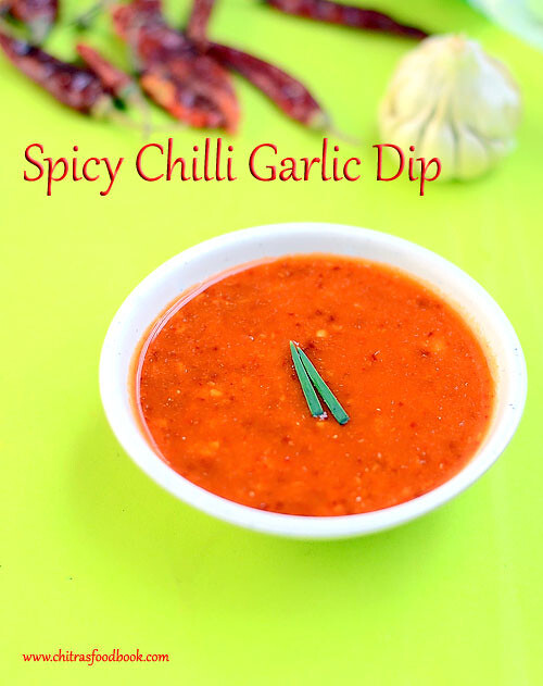 Momos Chutney Recipe–Spicy Chilli Garlic Sauce