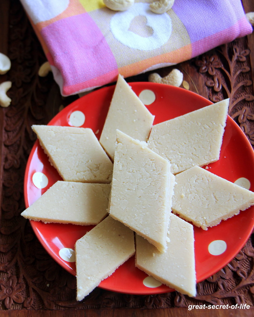 Kaju Katli - Kaju Burfi - Simple Diwali recipe - Kids friendly recipe - Simple Diwali sweet recipe