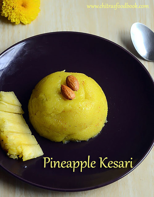 Pineapple Kesari Recipe – Pineapple Kesari Bath