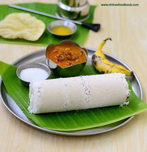 Kerala Puttu Recipe – How To Make Soft Rice Flour Puttu