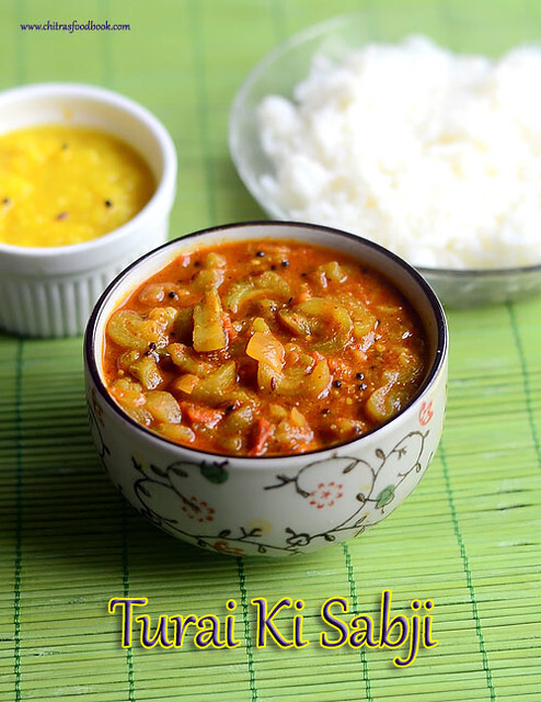 Ridge Gourd Curry – Beerakaya Curry–Turai Ki Sabji