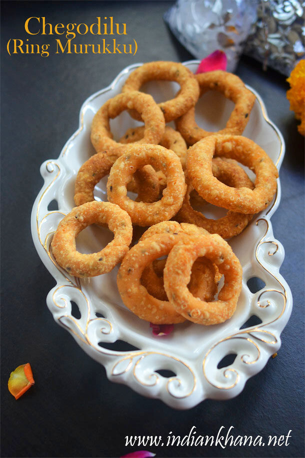 Chegodilu (Chekodi) Recipe | Ring Murukku | Diwali Snacks