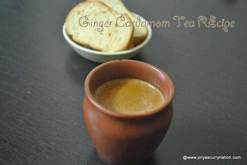 Ginger Cardamom Indian Tea Recipe , how to make adrak wali chai