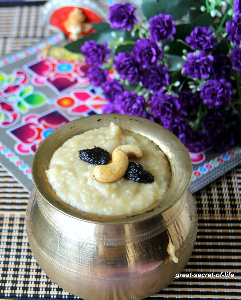 Kodo millet sweet pongal - Varagu sweet pongal - Varagu sakkarai pongal - Simple Pooja recipes - Simple Festivals recipe - Simple naivedyam recipes - Varalakshmi Vratham recipe