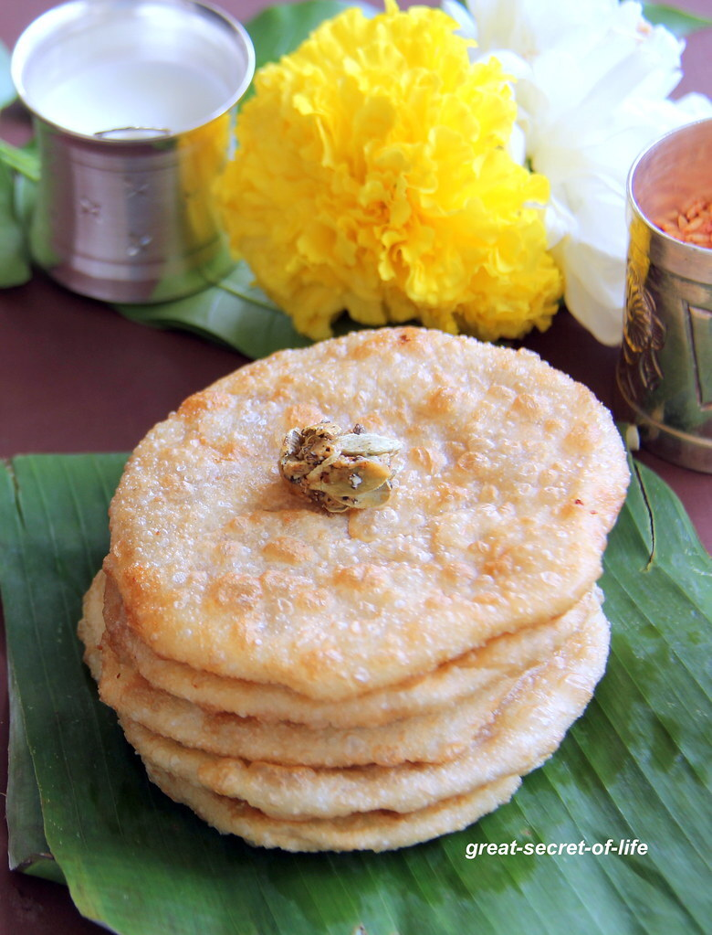 Suji Appam Recipe - Sojji Appam - Sooji Appam - Rava Appam Recipe - Pooja Recipes - naivedyam recipes - Festivals Recipe - sweets - Dessert