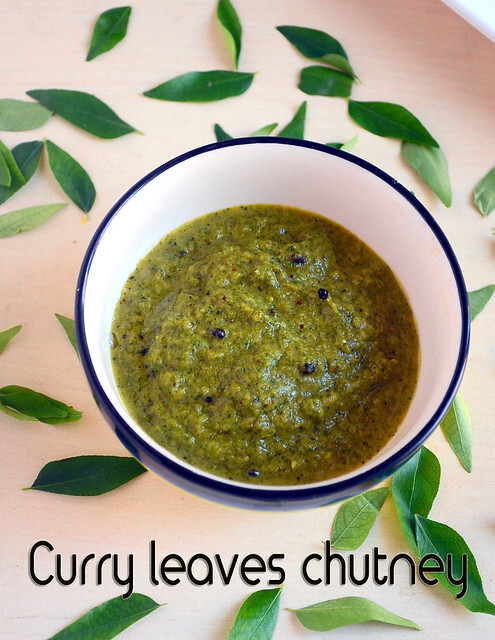 CURRY LEAVES CHUTNEY RECIPE (WITHOUT COCONUT)/ KARUVEPPILAI CHUTNEY FOR IDLI,DOSA