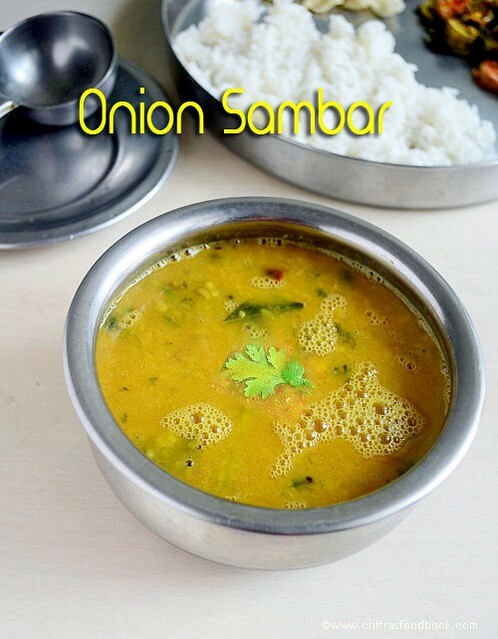 EASY ONION SAMBAR/VENGAYA SAMBAR RECIPE FOR RICE