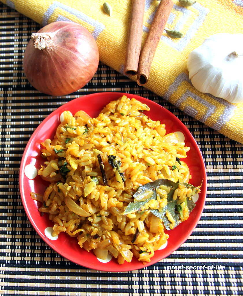 Pumpkin Rice - Simple one pot meal - lunch recipe - rice recipes