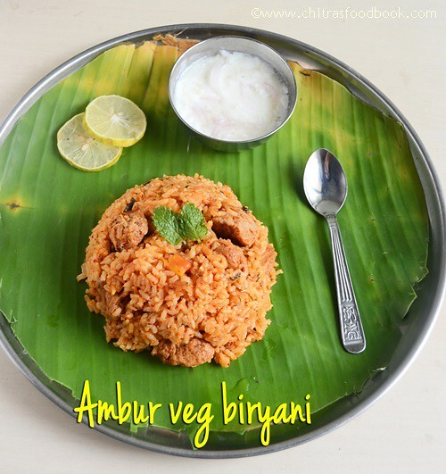 AMBUR VEG BIRYANI RECIPE WITH SOYA CHUNKS