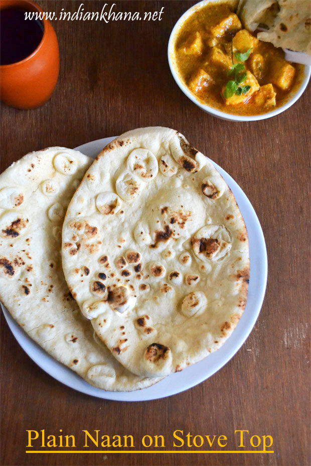 Naan Recipe without Yeast | Naan on Stove Top Recipe