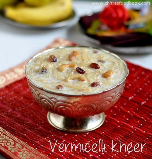 SHAVIGE PAYASA RECIPE/VERMICELLI KHEER-KARNATAKA RECIPES