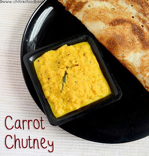 CARROT CHUTNEY RECIPE WITHOUT COCONUT FOR IDLI DOSA