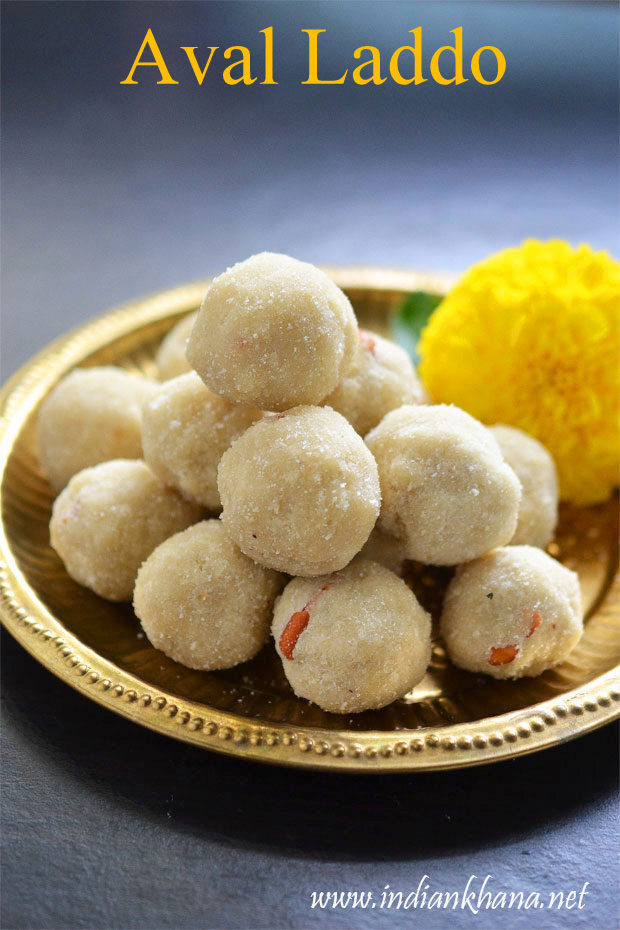 Aval Laddu Recipe | Poha Ladoo | Easy Ladoo Recipes