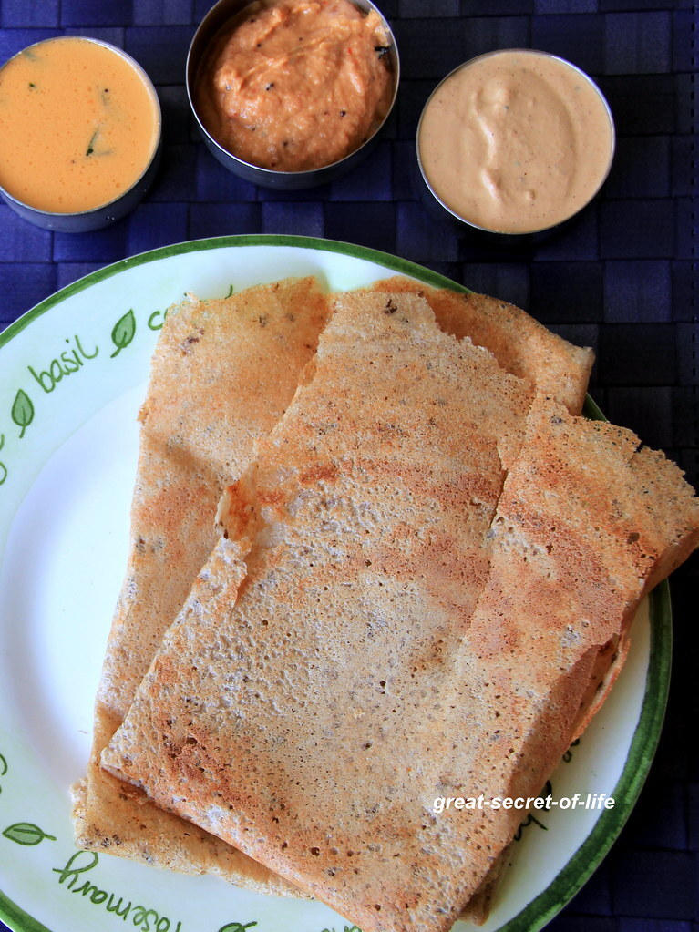 Black Urad dhal dosa - Black urad dal dosa - Skinned urad dhal dosa - Healthy breakfast recipe - South Indian Breakfast Recipe