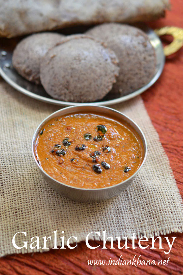 Garlic Chutney Recipe | Poondu (Lasun) Chutney for Idli, Dosa