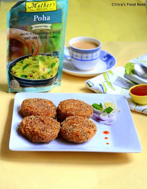 Paneer Cutlet Recipe-Paneer Snacks Recipes