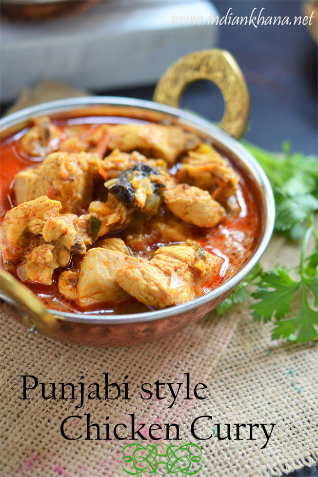 Punjabi Chicken Curry Recipe | Chicken Curry Recipe