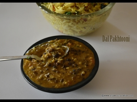 Dal Pakhtooni Recipe , how to make pakhtuni dal at home,Sanjeev kapoor dal Pakhtoon