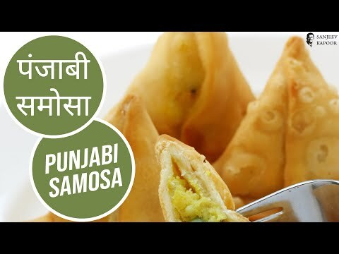Punjabi Samosa With Chef Harpal