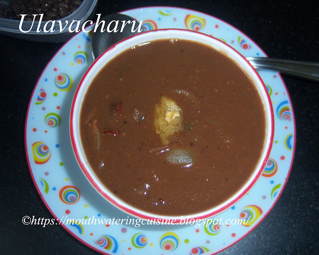 Ulavacharu Recipe -- Horsegram Lentil Soup -- How to make Ulavacharu at Home
