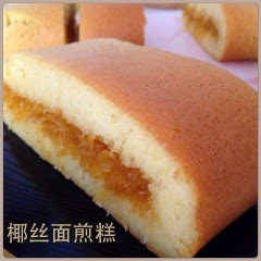 Happycall Pancake with Coconut Filling 椰丝面煎糕